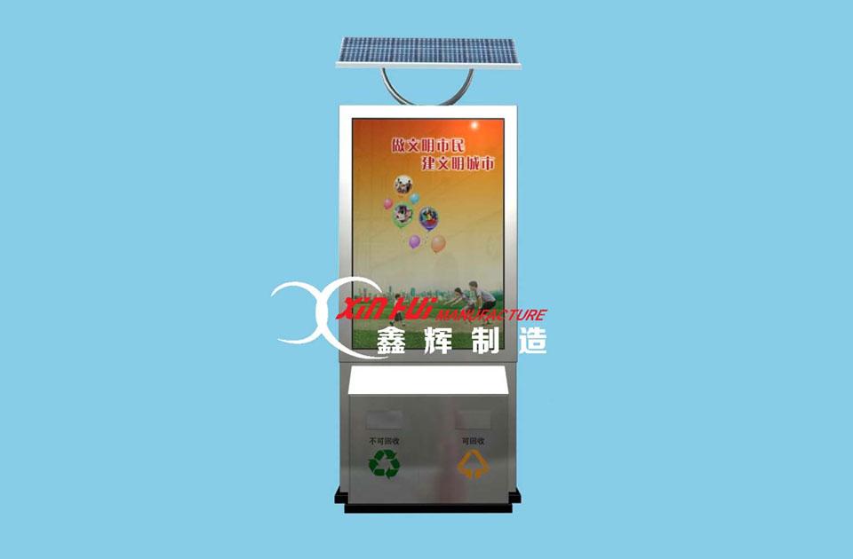 不锈钢太阳能垃圾箱XH-01