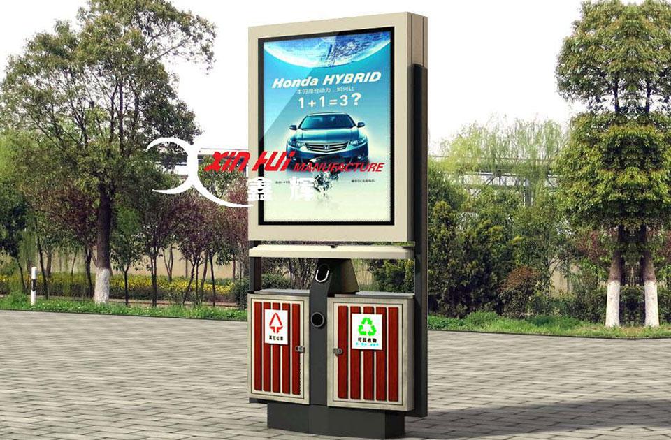 广告垃圾箱XH011
