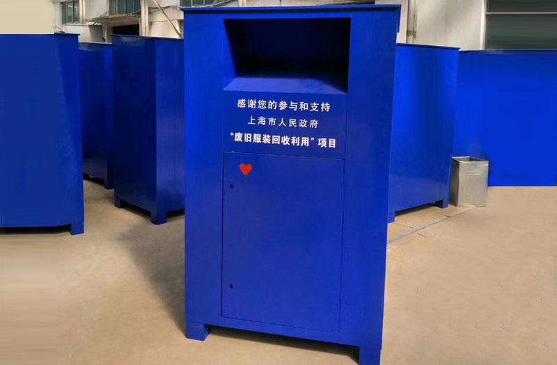 上海旧衣回收箱发货!