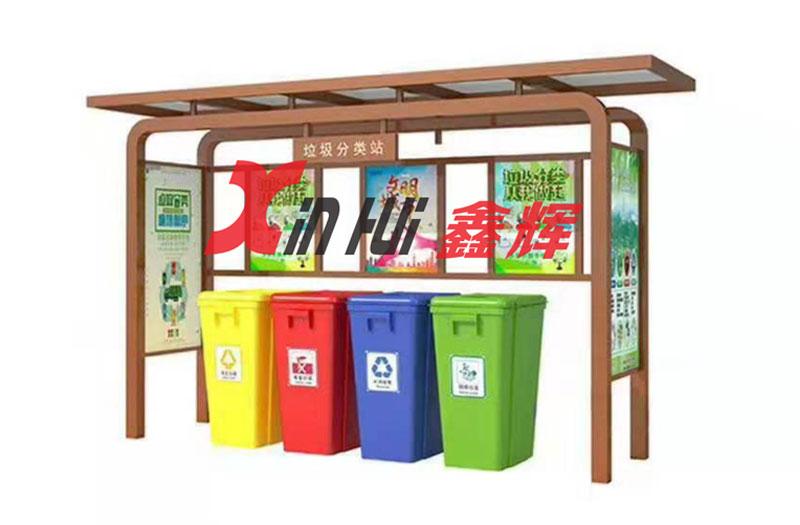 广告垃圾分类桶XH-05