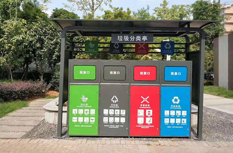 干湿垃圾广告分类亭xh-10