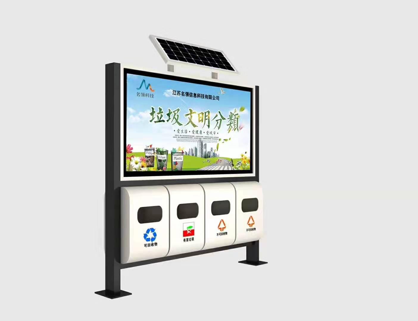 太阳能广告垃圾箱XH-012