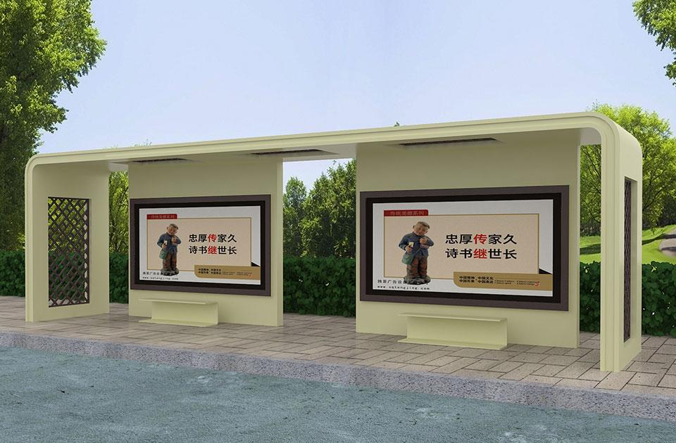 中式古典br88冠亚体育官网下载XH-004