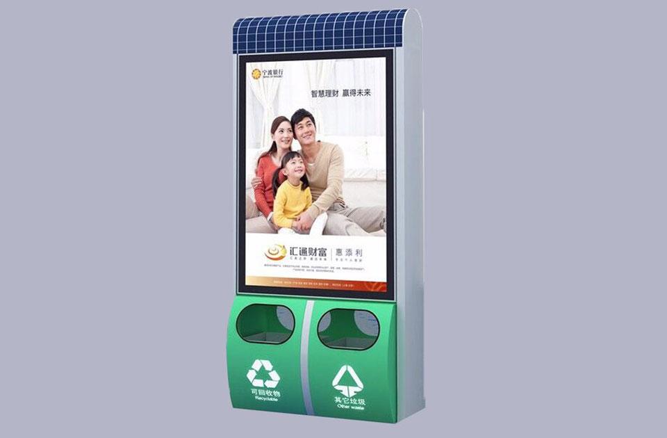 太阳能广告垃圾箱XH-001