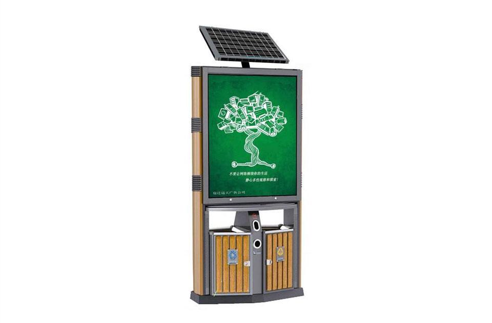 太阳能广告垃圾箱XH-002