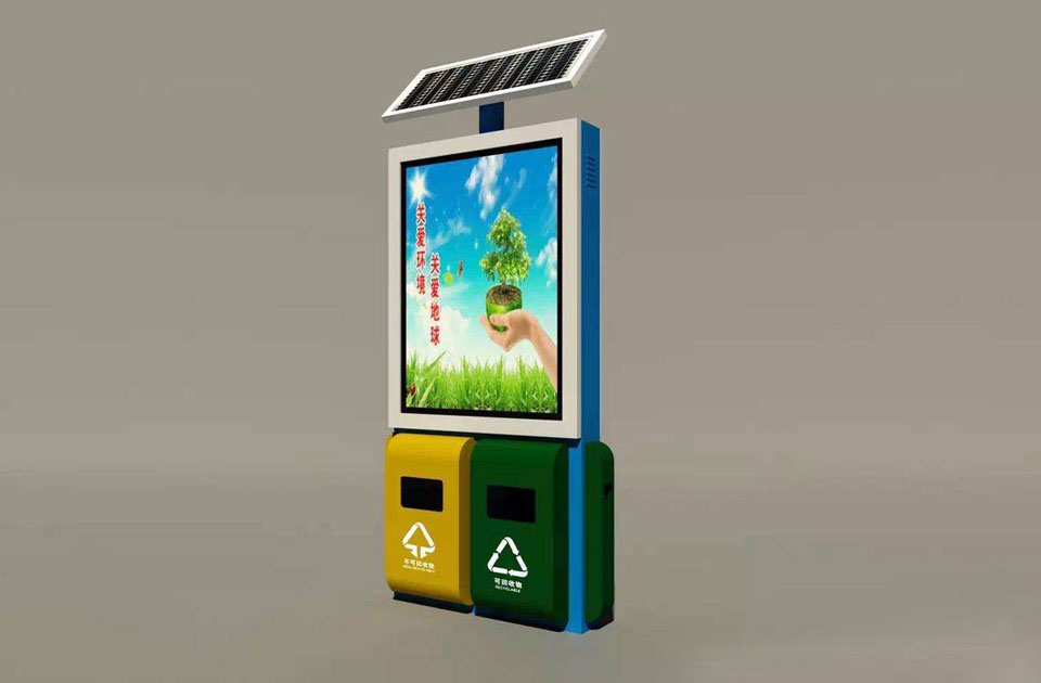 太阳能广告垃圾箱XH-003