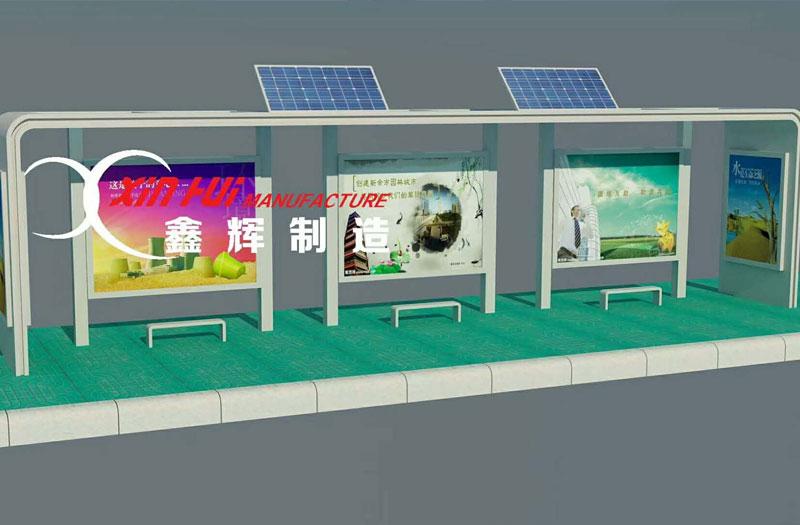 贵州太阳能滚动公交br88冠亚体育官网下载发货