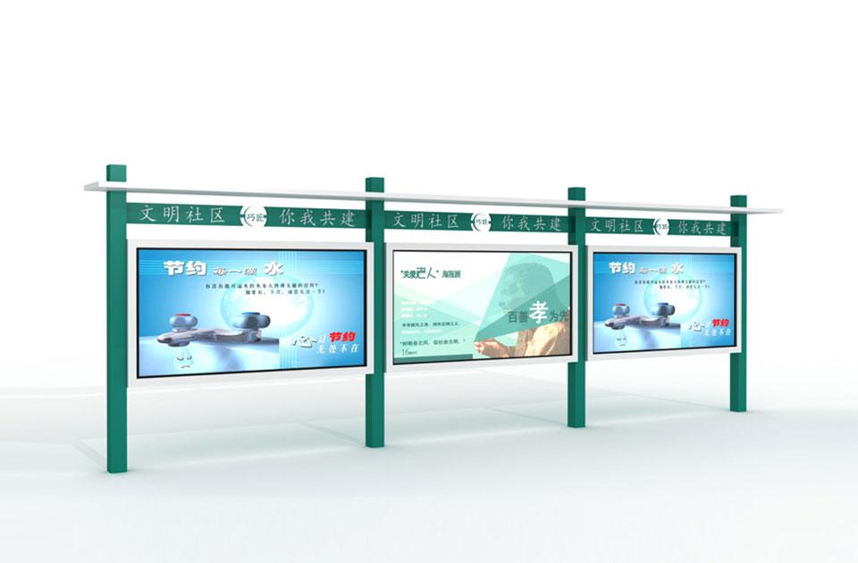 宣传栏灯箱XH016