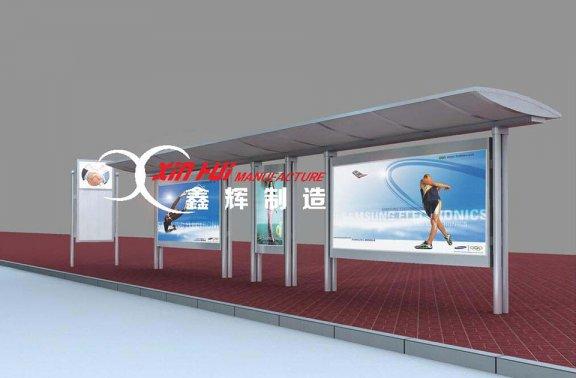 智能公交站台公交br88冠亚体育官网下载让你无需等待