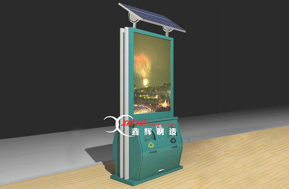 太阳能垃圾箱XH006