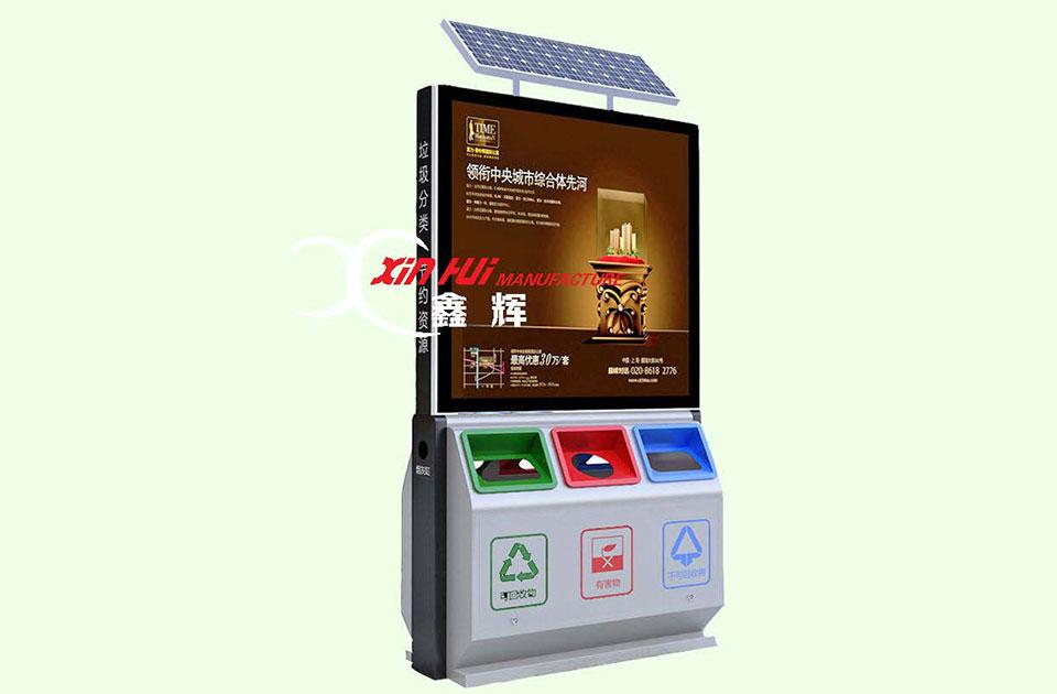 太阳能广告垃圾箱XH009