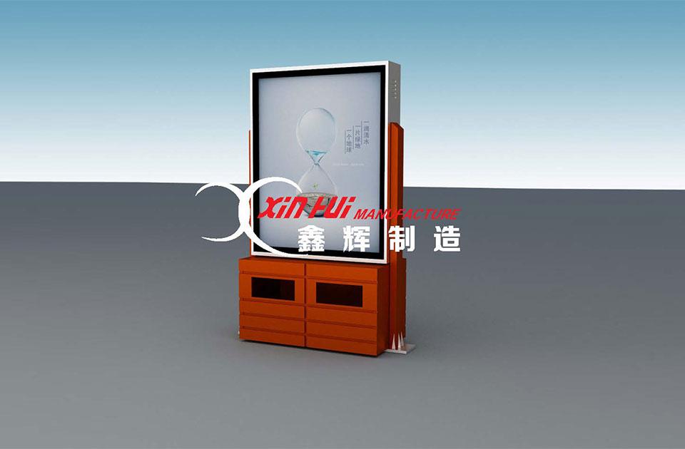 广告垃圾箱XH010
