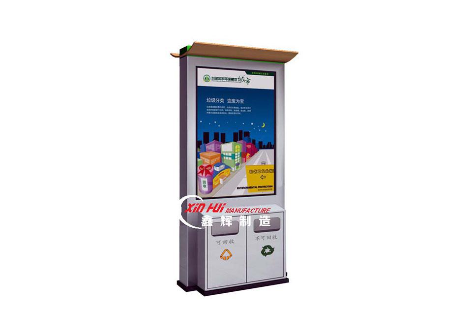 广告垃圾箱XH014