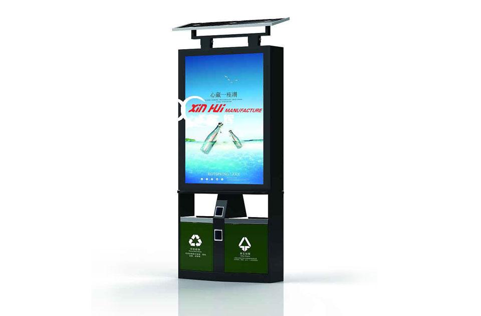太阳能垃圾箱XH010