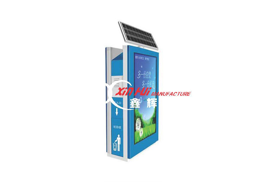 太阳能垃圾箱XH011