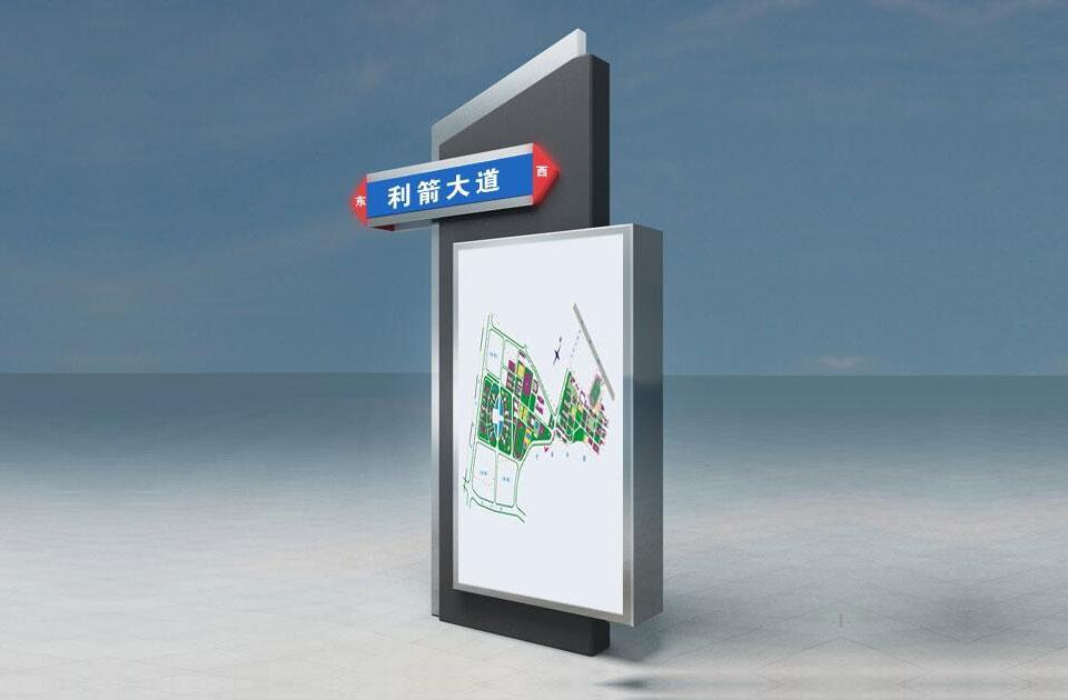 路名牌灯箱在城市文明宣传建设方面作用